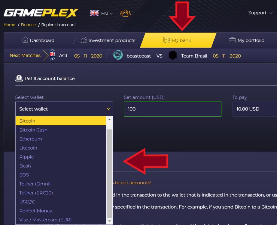 Gameplex deposit